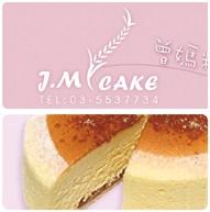 曾媽精緻蛋糕小舖 DM