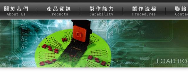 禹圖科技有限公司 (We Two Technology Corp.)