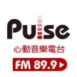 心動音樂電台 FM 89.9