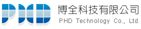 博全科技有限公司 PHD Technology Co., Ltd.