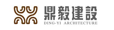 鼎毅建設 Logo