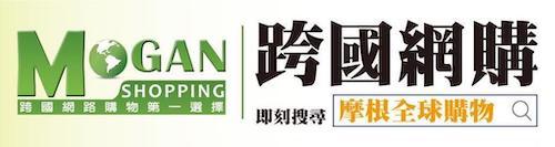 摩根全球購物 Logo