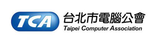 台北市電腦公會 Logo